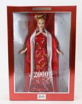 2000 Barbie Collectors Edition - $50.00