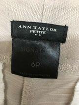 Ann Taylor Women's Dress Pants Size 6P image 6