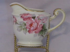 Gold China Creamer Made in Occupied Japan - $15.00