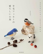 Pretty Birds of Wool Felt Japanese Craft Handmade Magazine Japan Book - $41.34
