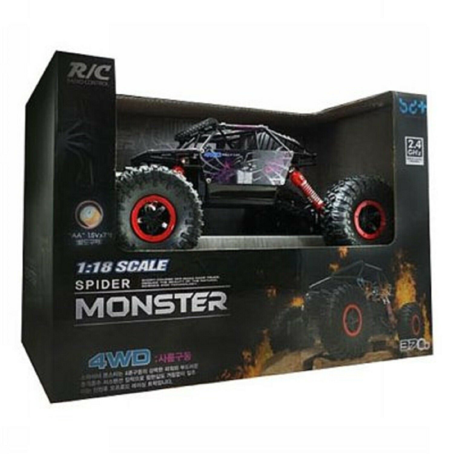 Bandi Toys Spider Monster Wireless RC Radio Controlled Remote Control Car Vehicl