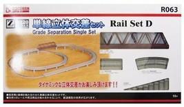 Rokuhan Z gauge R063 Rail Set D single wire crossing sets JP - $270.60