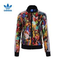 Adidas Originals Women Passaredo Sst Track Jacket Rita Farm M S Xs - $109.80+