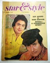 Star & Style Dec 1976 Rishi Dev Rakesh Robert Manmohan Rekha Raakhee Nee... - $19.99