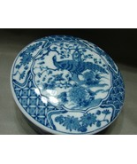 Blue White Japanese Round  Porcelain Trinket/Jewelry Box - $4.19