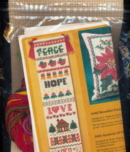 "Vintage Christmas ""Symbols of the Season"" Bellpull Craft Kit - $4.35"