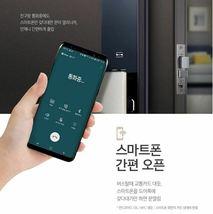 Samsung Push Pull Door Lock SHP-DR700  Wi-Fi Digital Doorlock 2 Card Keys Pin image 3