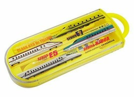 *Sliding trio set YE [tolerance 3] ※ dishwasher corresponding ※ train Goods - $17.20