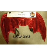 Women's Adult Red Bat Lame Evil Wings Halloween Costume Accessory - $9.99