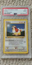 Pokemon Pidgey 57/102 1st Edition Base Set PSA 9 1999 Pokemon Game Shado... - $31.99
