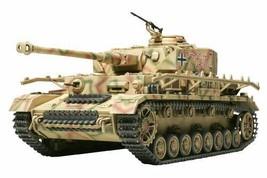 Tamiya 32518 German Panzerkampfwagen IV Ausf.J Sd.Kfz.161/2 1/48 scale kit - $32.70