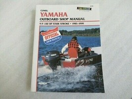 Brand New Clymer 1985-1999 Yamaha Outboard Shop Manual B788  - $32.40