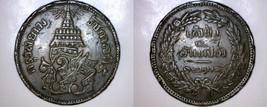 1876 CS1238 Thai 2 Att World Coin - Thailand Siam - $49.99