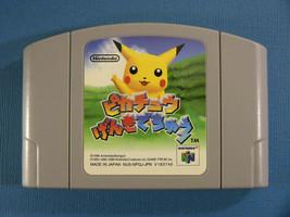 Hey You Pikachu (Nintendo 64 N64, 1998) Japan Import - $6.04