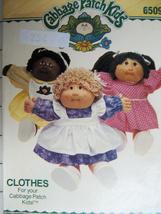 Vintage Craft Pattern Cabbage Patch Doll Butterick 6509 - $13.95