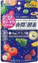 ISDG NIGHT DIET enzymes - 232 fermented fruits & vegetables - 120g/Bag - $26.44