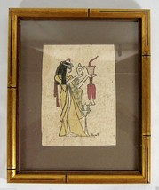 Vintage Egyptian Hieroglyphics Cleopatra Glass Framed Print - $24.50