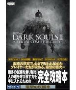 JAPAN Dark Souls II Official Complete Guide  - $30.35