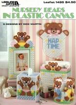Nursery Bears in Plastic Canvas Leaflet 1495 Nap Time, Tissue Box Diaper... - $4.50