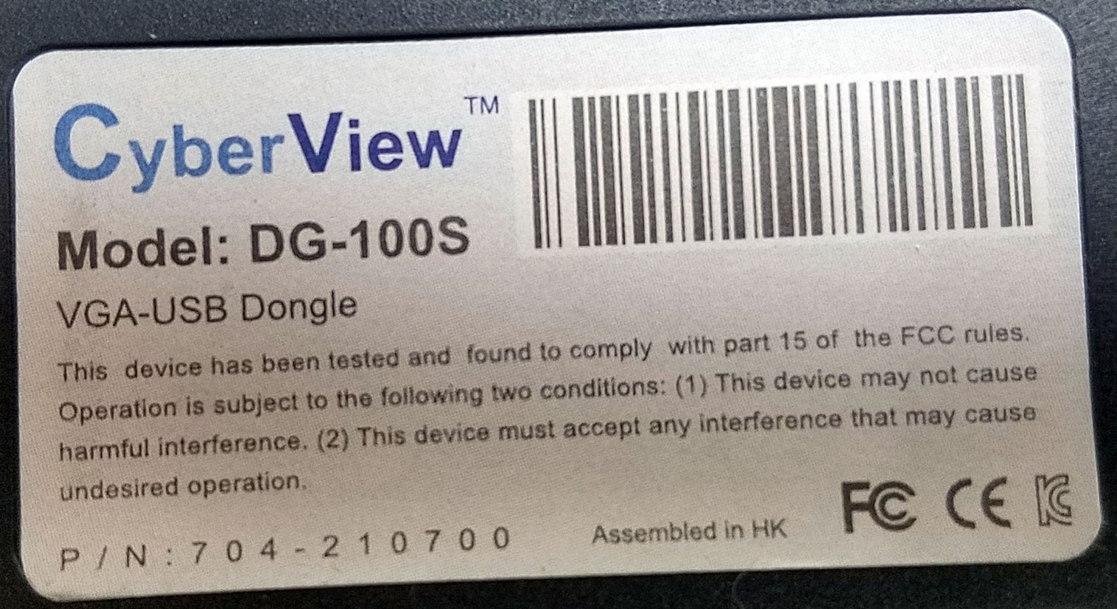 DG-100S Cyberview VGA USB Dongle for Cat5/Cat6 KVM Switcher