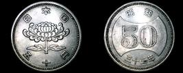 1958 YR33 Japanese 50 Yen World Coin - Japan - $19.99