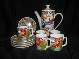 Andrea by Sadek Espresso Demitasse Cups & Coffee Pot Imari Design Japane... - £25.51 GBP