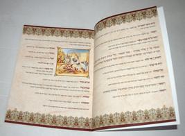 Jewish Haggadah Passover Pesach Illustrated Book Seder Hebrew Israel Judaica image 4