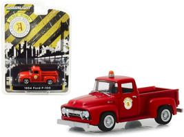 "1954 Ford F-100 Pickup Truck Red \Public Works\"" Arlington Heights (Illi... - $12.68"