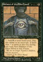 Magic: The Gathering: Fallen Empires - Initiates of the Ebon Hand (A) - $0.25