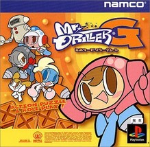 PlayStation -- Mr. Driller -- Spine card. PS1. JAPAN GAME. work. 29848 - $133.48