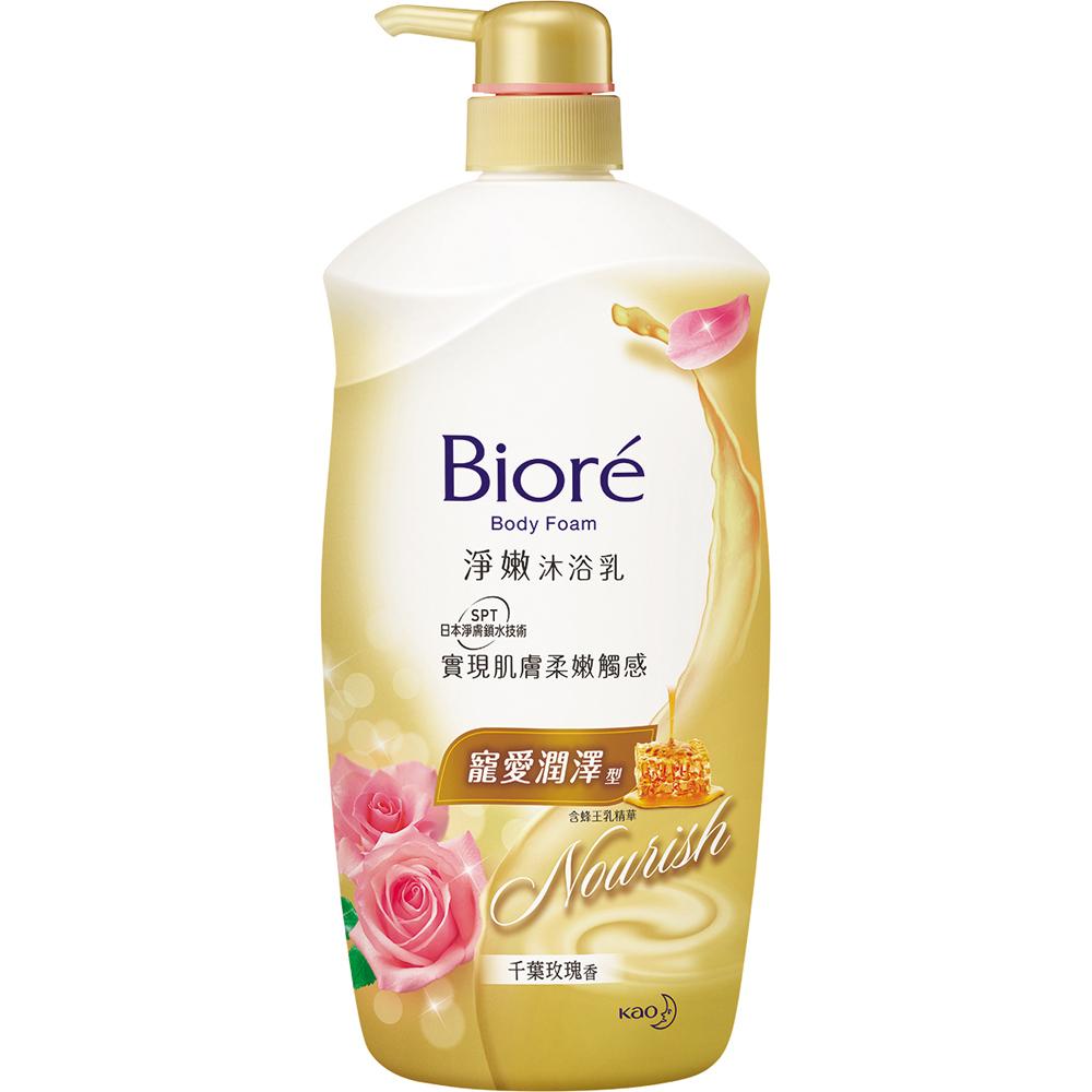 Biore bodywash rose  1