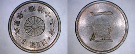 1884 (YR17) Japanese 1 Rin World Coin - Japan - $24.99