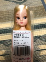 Takara TOMY Licca Doll Rika chan Castle Reprint first doll Off white hair Japan - $199.99