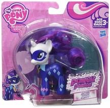 My Little Pony Friendship Is Magic Power Ponies Rarity Exclusive Figure - $17.95