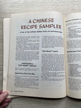 Vintage 1975 Sunset Oriental Cook Book (Chinese, Japanese, Korean) - softcover image 5