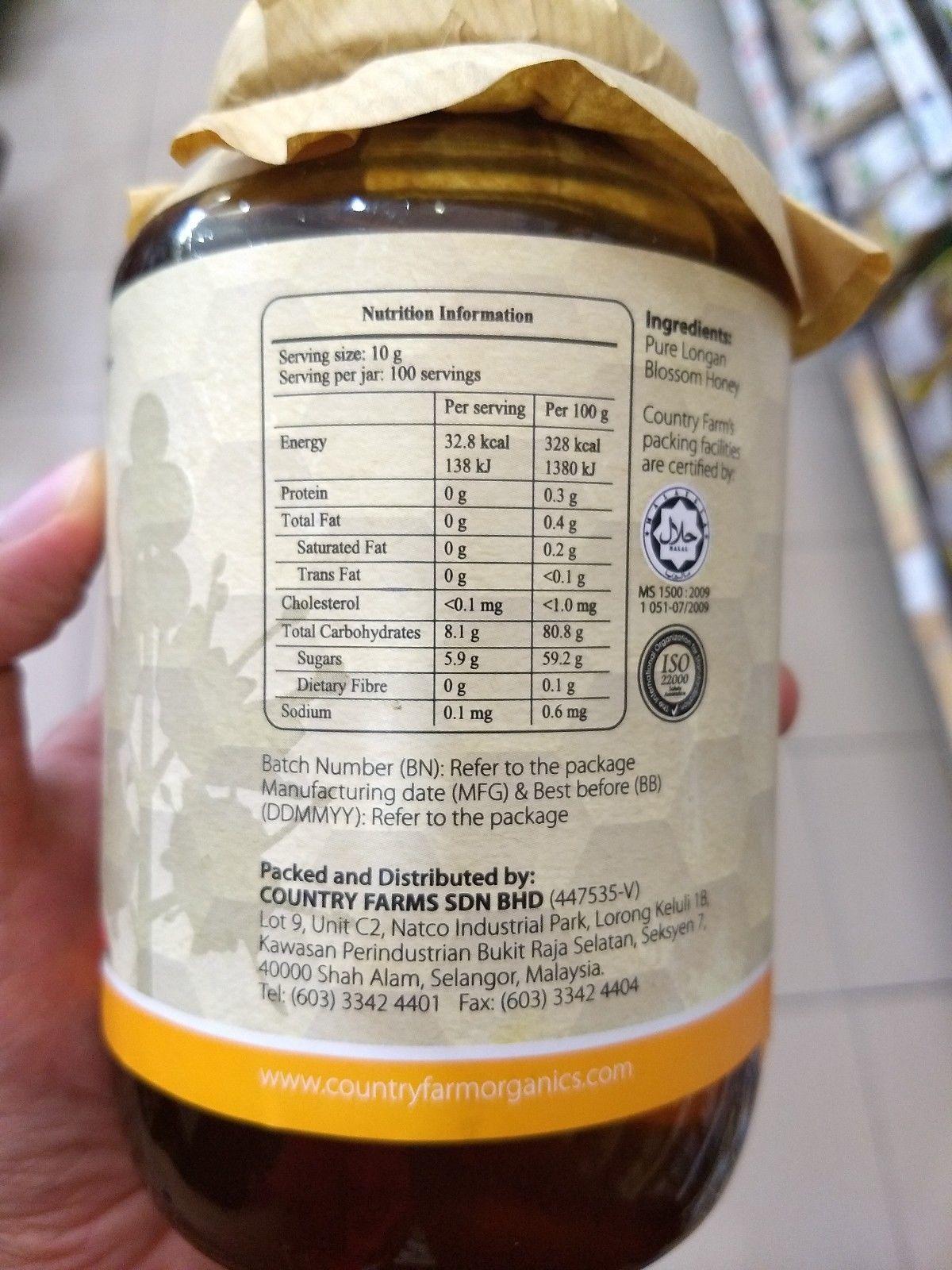 All Natural, Longan Honey, 1KG by Country Farm Organic