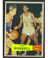 BILL RUSSELL Rookie Card RP #77 Celtics RC 1957 T Free Shipping - $2.95