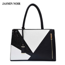 Women Leather Handbag Female Luxury Serpentine PU Bag Over Shoulder Bran... - $44.12