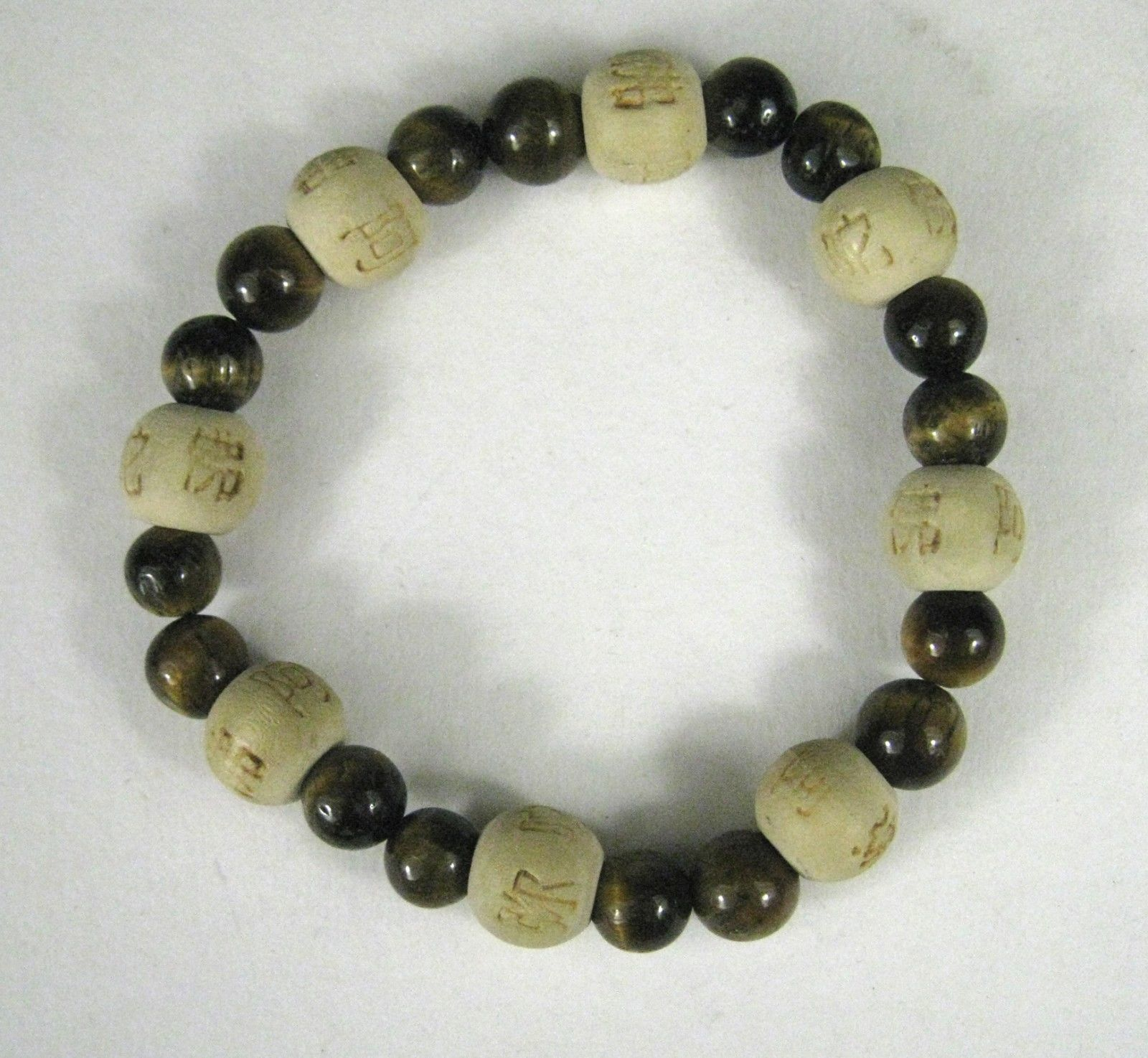Bracelet Tiger Eye Stretchable 8.5 inches Wooden Beads Chinese Writing Character