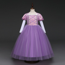 Purple Flower Girl Dress Cosplay Kids Princess Prom Gowns For Age 3-8 Ye... - £26.21 GBP