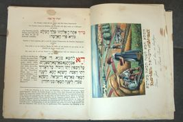 Judaica Pesach Passover Haggadah Illustrated P. Schlesinger 1927 Hebrew German image 8