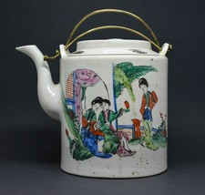 Antique Chinese Republic Period Porcelain Teapot ~ 6 Inches Tall ~  - $59.39