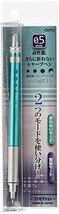 OHTO-stationery-Mechanical pencil SP-1505C-GN 0.5mm - $16.67