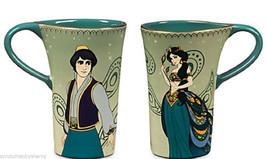 Disney Store Art of Jasmine and Aladdin Coffee Mug Set 2015 New  - $129.95