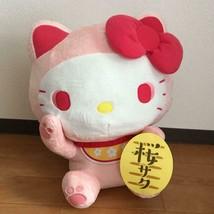 Hello Kitty Sakura Cherry Blossom Cat BIG Plush Doll Rare Sanrio Kawaii - $63.28