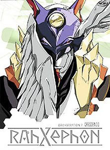 RahXephon: Crescendo Vol. 07 DVD Brand NEW!