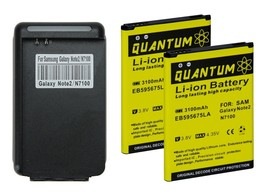 2X QUANTUM  3100mAh Batteries + Charger for Galaxy Note 2 i317 (1 Year W... - $17.99