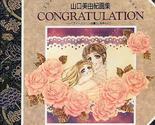 Artbook congratulations01 thumb155 crop