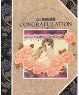 "Artbook by Miyuki Yamaguchi, ""Congratulation"", Color - $14.99"