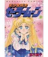 Sailor Moon # 8, Original Naoko Takeuchi Manga ... - $9.99